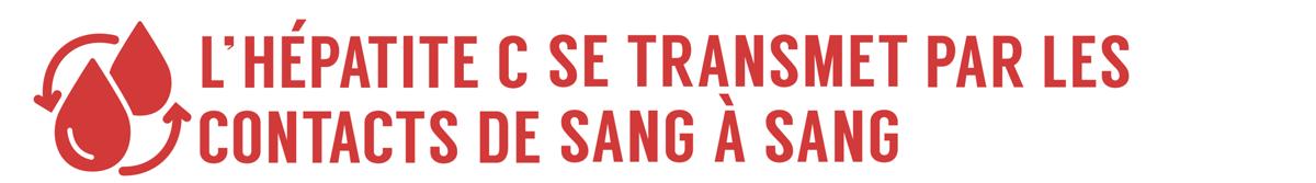 Message clé transmission
